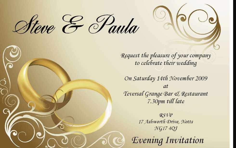 Marriage Invitation SMS